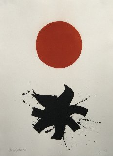 White Ground Red Disk 1966 Limited Edition Print - Adolph Gottlieb
