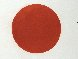 White Ground Red Disk 1966 Limited Edition Print by Adolph Gottlieb - 6