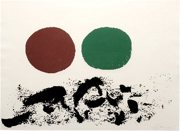 Flurry 1967 Limited Edition Print - Adolph Gottlieb