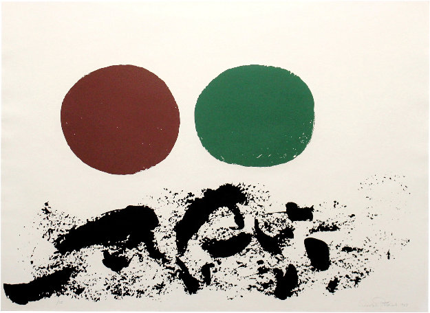 Flurry 1967 Limited Edition Print by Adolph Gottlieb