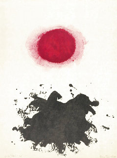 Flight 1971 Limited Edition Print - Adolph Gottlieb