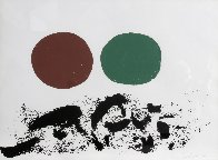 Flurry 1967 Limited Edition Print by Adolph Gottlieb - 1