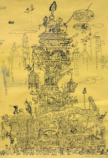 Allan Frumpkin Gallery Poster, Pen And Ink 1968 HS  Works on Paper (not prints) by Red Grooms