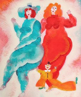 My Friend 2001 Limited Edition Print by Harry Guttman