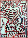Cat 1984 38x32 Original Painting by Keith Haring - 0