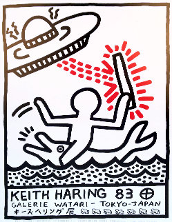 Galerie Watari Tokyo Poster 1983 Limited Edition Print by Keith Haring