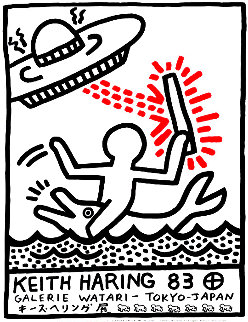 Galerie Watari Poster 1983  Limited Edition Print - Keith Haring