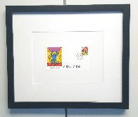 United Nations International Youth Year 1985 HS Limited Edition Print by Keith Haring - 1