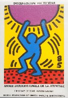United Nations International Youth Year 1985 HS Limited Edition Print by Keith Haring - 3