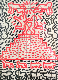 Pyramid / Child / Dog Poster Limited Edition Print by Keith Haring