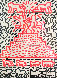 Pyramid / Child / Dog Poster Limited Edition Print by Keith Haring - 0