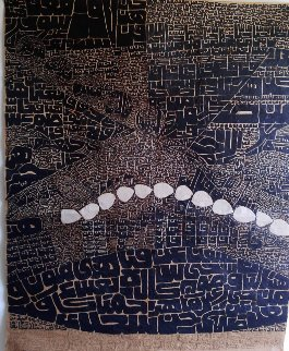Crossing 2016 74x58 Super Huge Original Painting - Fathi Hassan