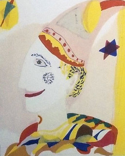Le Clown 1973 Limited Edition Print by Henry Miller