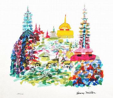 Jerusalem Limited Edition Print - Henry Miller