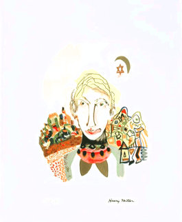 Just a Brooklyn Boy Limited Edition Print - Henry Miller