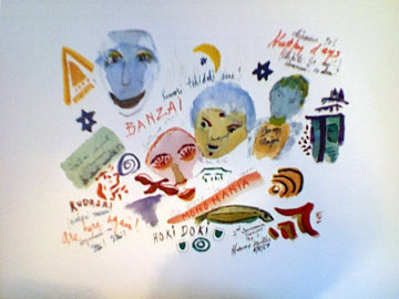 2nd Insomnia Series, No. 1 1967 Limited Edition Print - Henry Miller