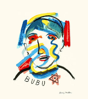 Bubu 1992 Limited Edition Print by Henry Miller