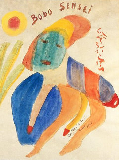 Bobo Sensei Watercolor  1968 30x26 Watercolor - Henry Miller