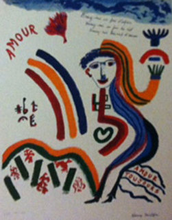 Amour Toujours Limited Edition Print - Henry Miller