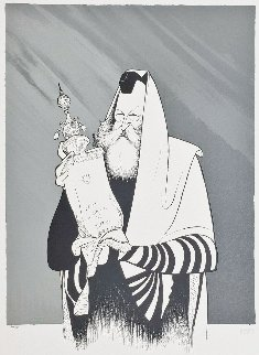 Rabbi Menachem Schneerson 2001 Limited Edition Print - Al Hirschfeld