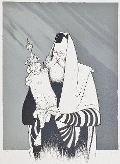 Rebbe Menachem Schneerson 2001 Limited Edition Print by Al Hirschfeld