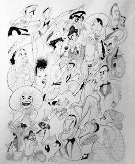 Shubert Theatre 1984 Limited Edition Print by Al Hirschfeld