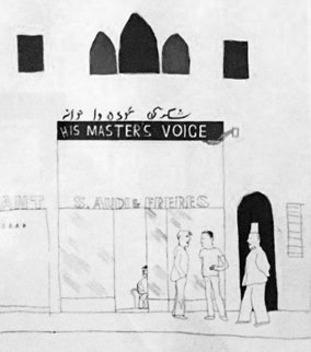 Shop Window of a Tobacco Store PP (Early) 1966 Limited Edition Print - David Hockney