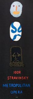 Triple Bill - Igor Stravinsky 1981 HS Limited Edition Print - David Hockney