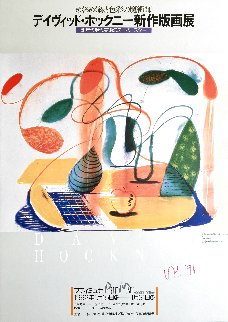 Table Flowable Hand Signed Exhibition Poster Japan 1992 Limited Edition Print - David Hockney