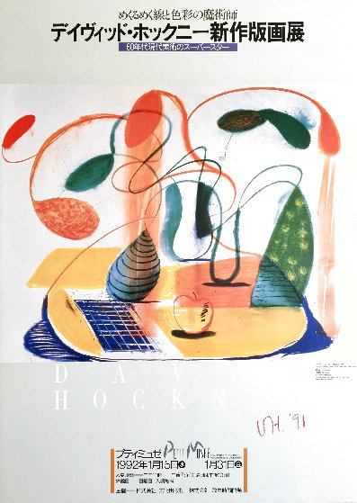Table Flowable Hand Signed Exhibition Poster Japan 1992 Limited Edition Print by David Hockney
