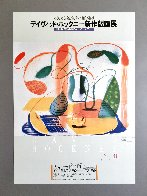 Table Flowable Hand Signed Exhibition Poster Japan 1992 Limited Edition Print by David Hockney - 1