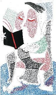 Man Reading Stendahl 1986 Limited Edition Print - David Hockney
