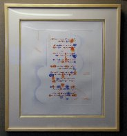 Blue Guitar Suite  Frontice piece 1977 BAT HS Limited Edition Print by David Hockney - 1