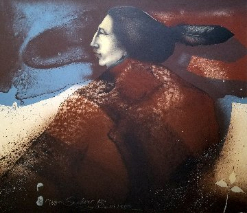 Moon Shadow AP 1983  Limited Edition Print by Frank Howell