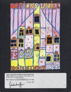 La Troisieme Peau 852 1983 Limited Edition Print by Friedensreich S. Hundertwasser