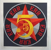 American Dream #5 Suite of 5 1980 Limited Edition Print by Robert Indiana - 25