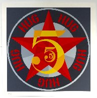 American Dream #5 Suite of 5 1980 Limited Edition Print by Robert Indiana - 31