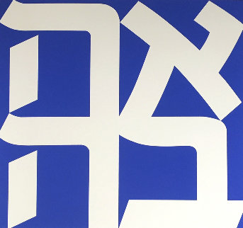 Ahava (Love) 1993 Limited Edition Print - Robert Indiana