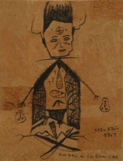 Jamali Drawing 1993 23x20 Drawing -  Jamali