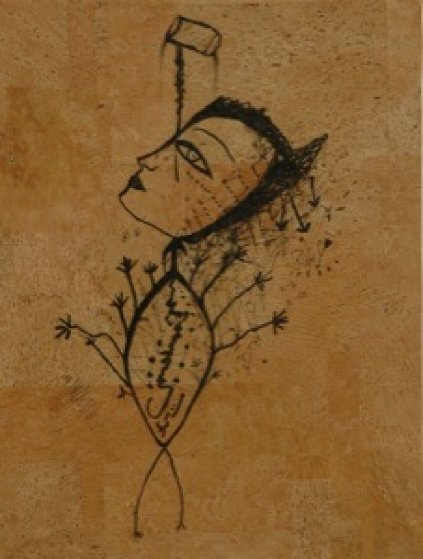 Untitled Drawing 1993 20x22 Drawing by  Jamali