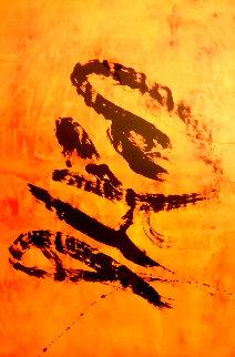 Words of Wisdom II 60x40 Super Huge Limited Edition Print -  Jamali