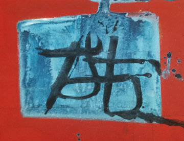 Abstract 3 2003 34x28 Original Painting by  Jamali