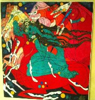 Emerald Lady Tapestry 1991 65x65  Huge Limited Edition Print by Tie-Feng Jiang - 1