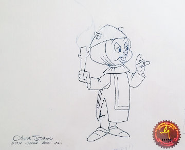 Untitled Drawings, Set of 2 1978 17x34  Drawing - Chuck Jones