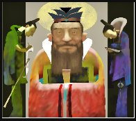 Confucius And His Disciples 2006 Limited Edition Print by Ju Hong Chen - 1