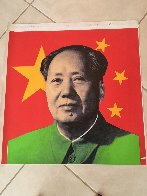 Mao 2000 Embellished Limited Edition Print by Steve Kaufman - 1