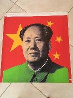 Mao 2000 Embellished Limited Edition Print by Steve Kaufman - 2