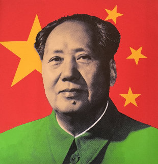Mao 2000 Embellished Limited Edition Print by Steve Kaufman