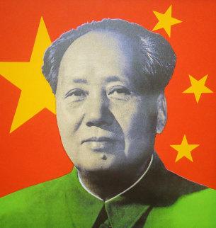 Mao Limited Edition Print by Steve Kaufman