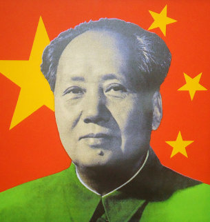 Mao Limited Edition Print - Steve Kaufman